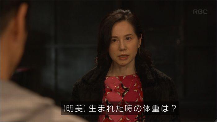 監獄のお姫さま 4話のキャプ96