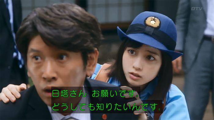 警視庁いきもの係 8話のキャプ533