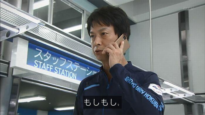 コード・ブルー4話のキャプ84