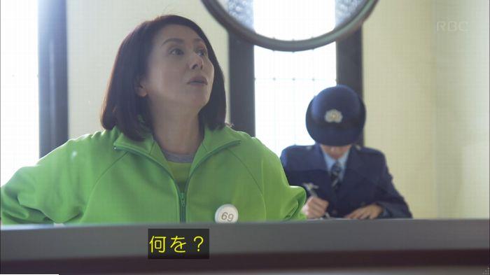 監獄のお姫さま 4話のキャプ76