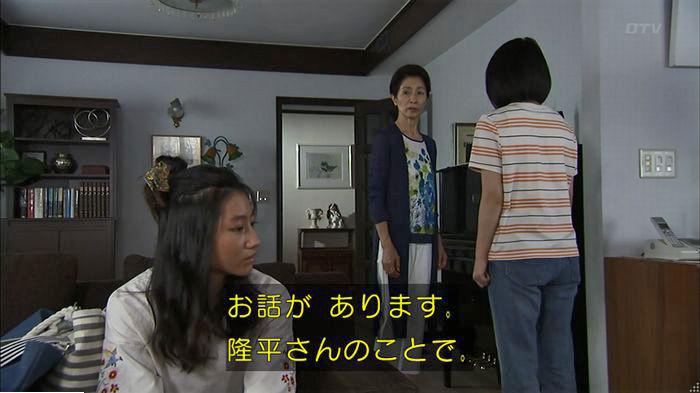 ウツボカズラの夢7話のキャプ174