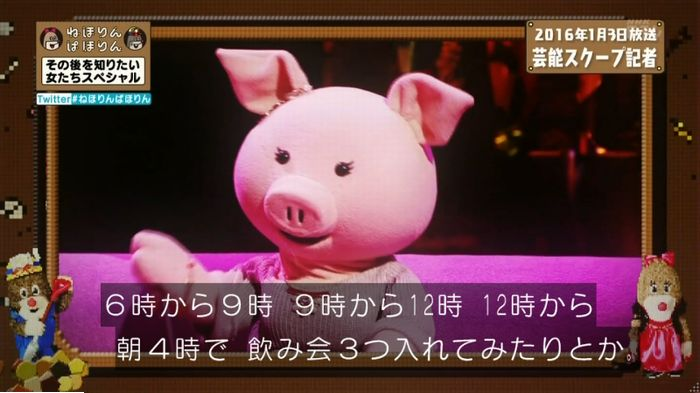 ねほりんぱほりんのキャプ351