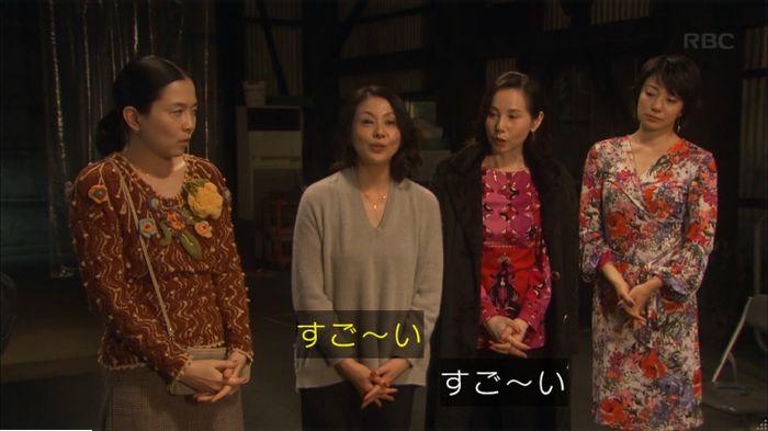 監獄のお姫さま 8話のキャプ484