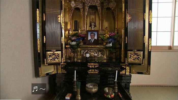 ウツボカズラの夢6話のキャプ462