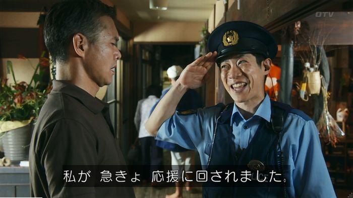 警視庁いきもの係 9話のキャプ82