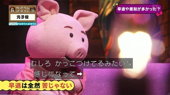 ねほりん元子役のキャプ233