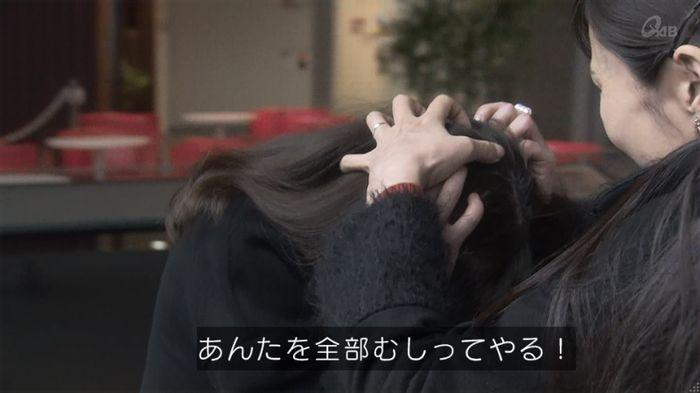 奪い愛 5話のキャプ725
