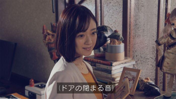 家政婦のミタゾノ 5話のキャプ264