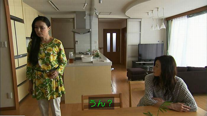 ウツボカズラの夢7話のキャプ135