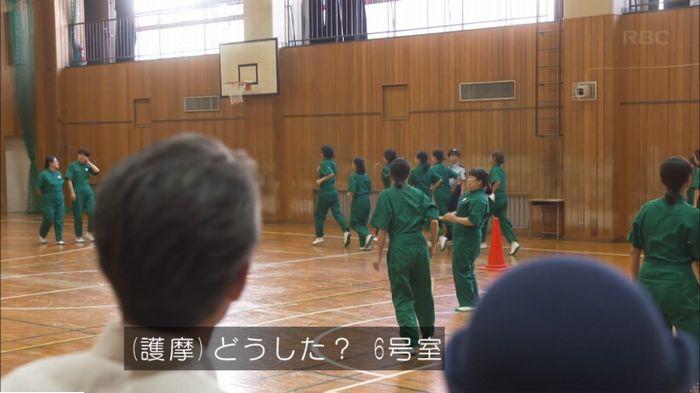 監獄のお姫さま 7話のキャプ251
