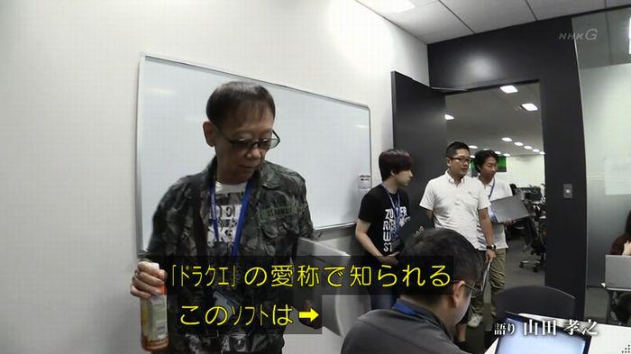 NHKドラクエSPのキャプ3