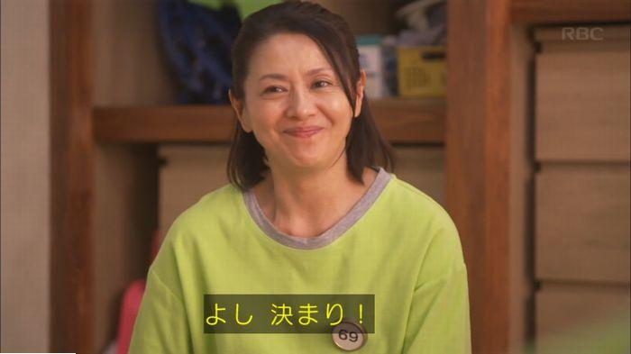 監獄のお姫さま 6話のキャプ621
