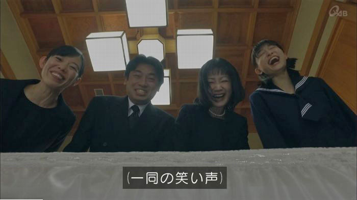 家政夫のミタゾノ4話のキャプ460