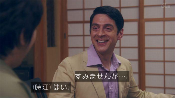 家政夫のミタゾノ7話のキャプ306