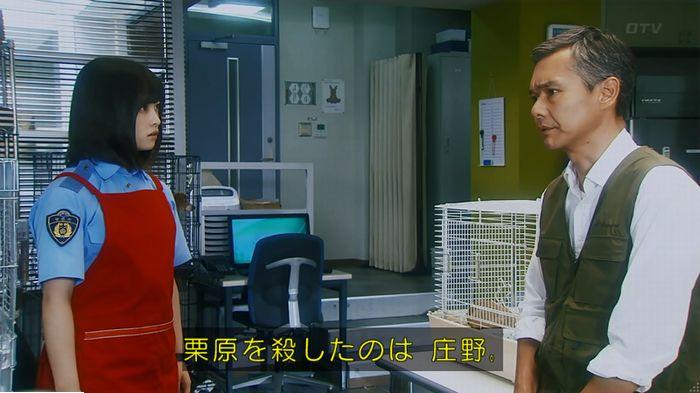 警視庁いきもの係 最終話のキャプ306