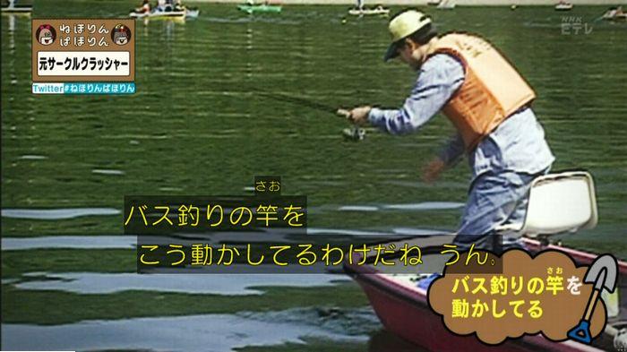 ねほりんぱほりん サークルクラッシャーのキャプ191