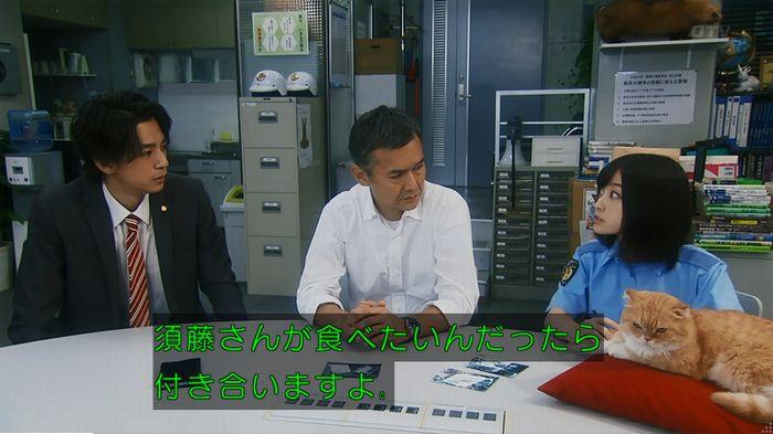 警視庁いきもの係 9話のキャプ685