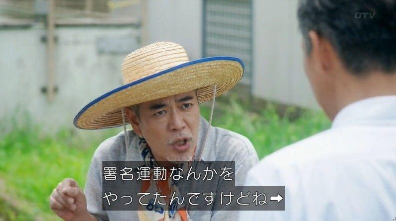 いきもの係 4話のキャプ369