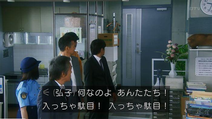 警視庁いきもの係 最終話のキャプ686