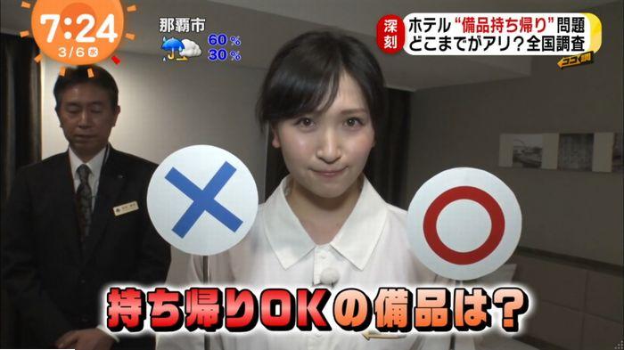 めざましTVのキャプ22