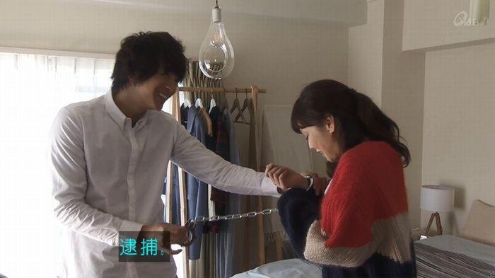 奪い愛 5話のキャプ252