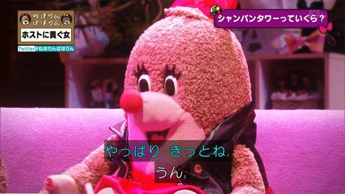 ねほりんぱほりんのキャプ375