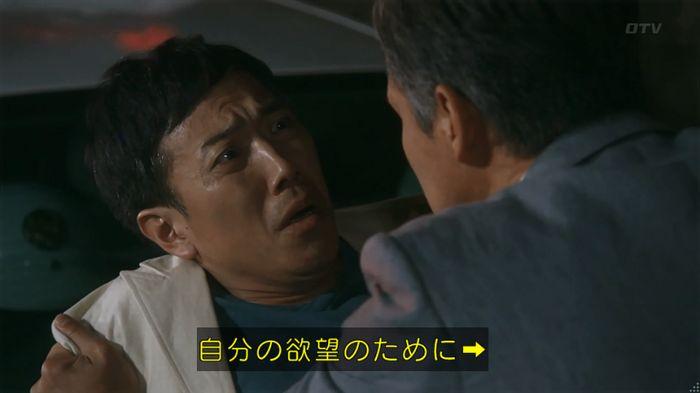 警視庁いきもの係 8話のキャプ804