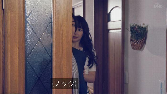 家政婦のミタゾノ 2話のキャプ321