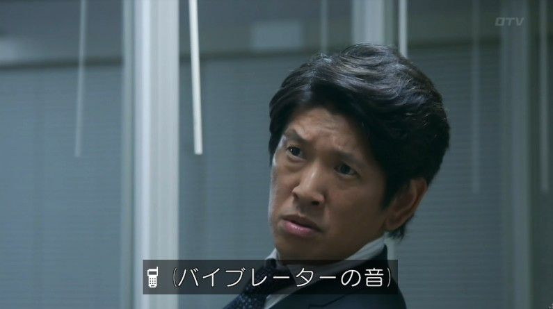 いきもの係 4話のキャプ653