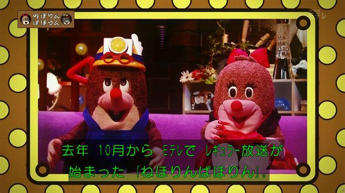 ねほりん 最終回のキャプ4