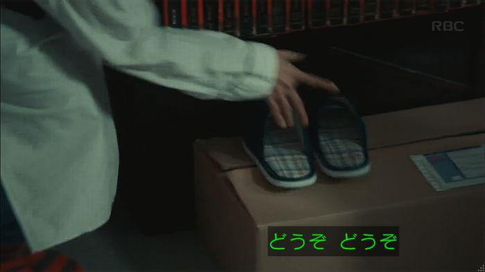 カルテット 4話のキャプ124