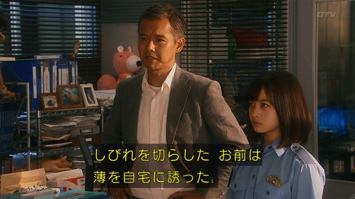 いきもの係 5話のキャプ683