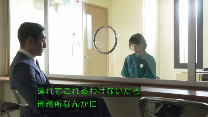 監獄のお姫さま 9話のキャプ148