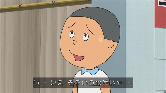 サザエさん堀川君のキャプ57
