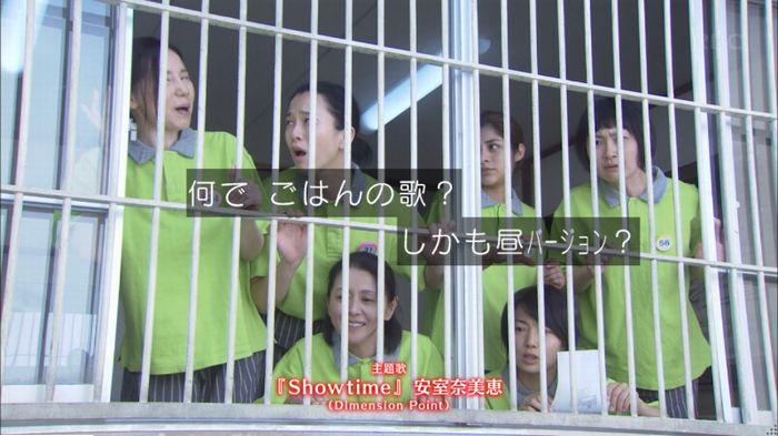 監獄のお姫さま 4話のキャプ730