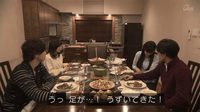 奪い愛 4話のキャプ333