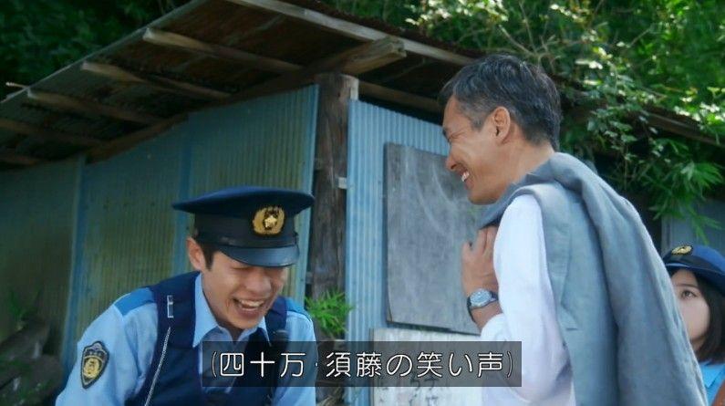 いきもの係 4話のキャプ207