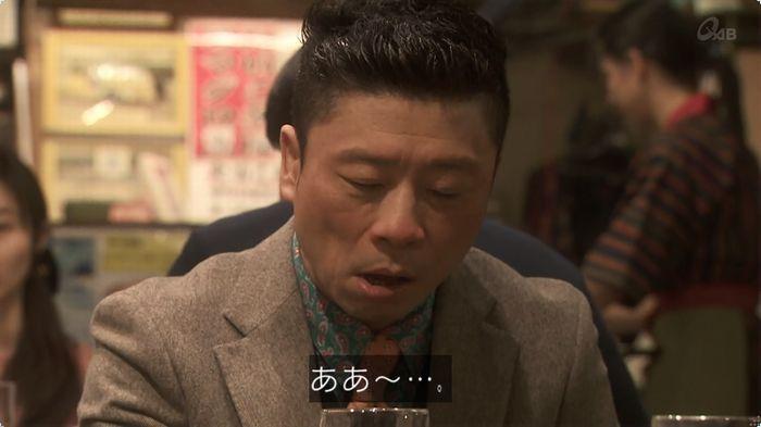 奪い愛 3話のキャプ479