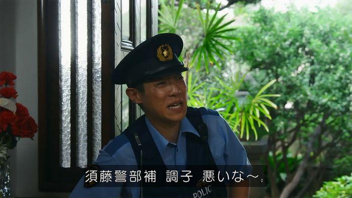 警視庁いきもの係 8話のキャプ166