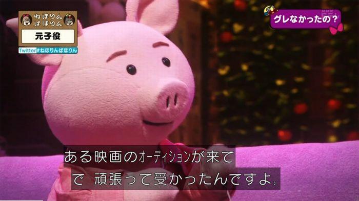 ねほりん元子役のキャプ332