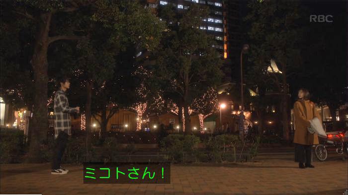アンナチュラル6話のキャプ48