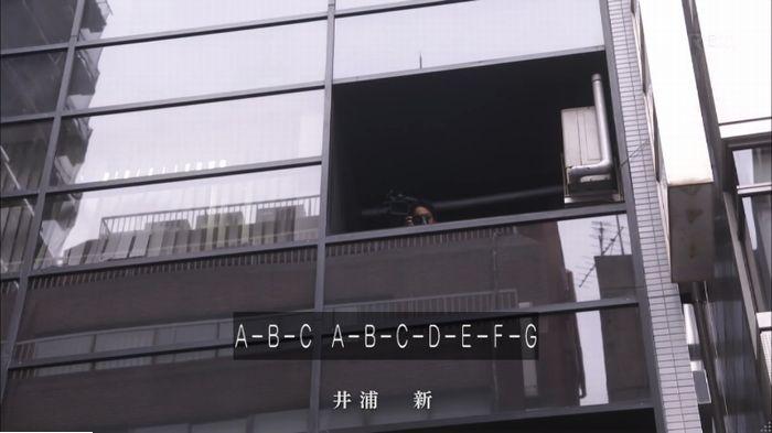アンナチュラル8話のキャプ884