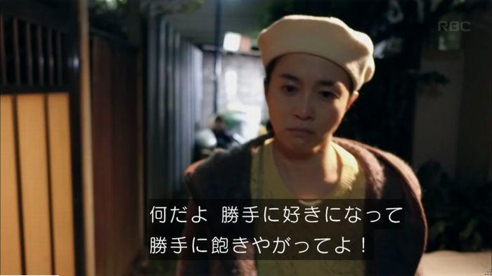 監獄のお姫さま 7話のキャプ483