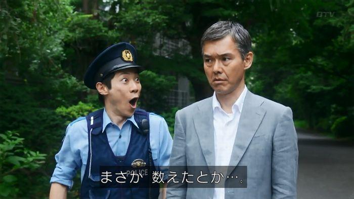 いきもの係 2話のキャプ132