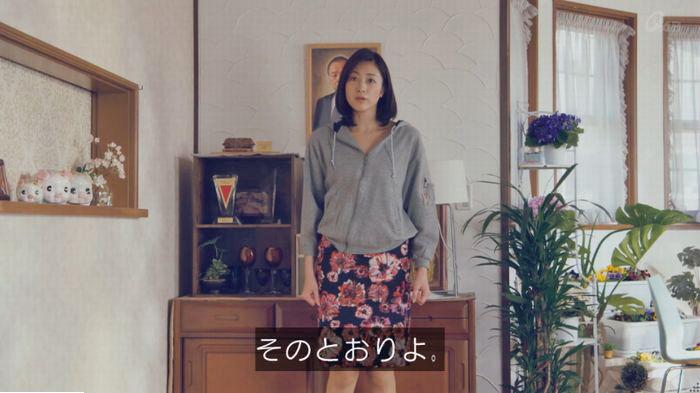 家政婦のミタゾノ 2話のキャプ214