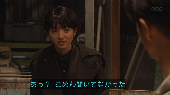 監獄のお姫さま 3話のキャプ368
