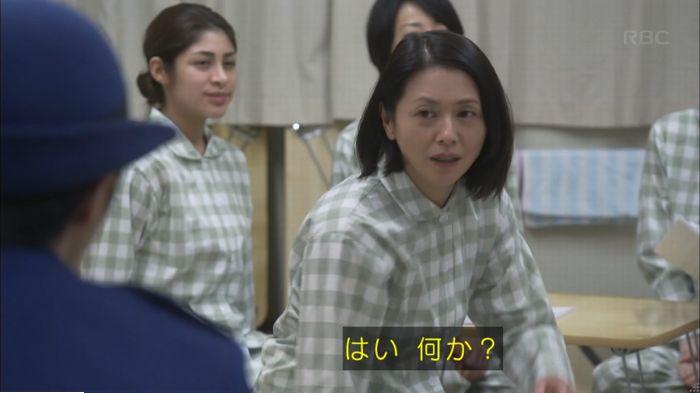 監獄のお姫さま 7話のキャプ202