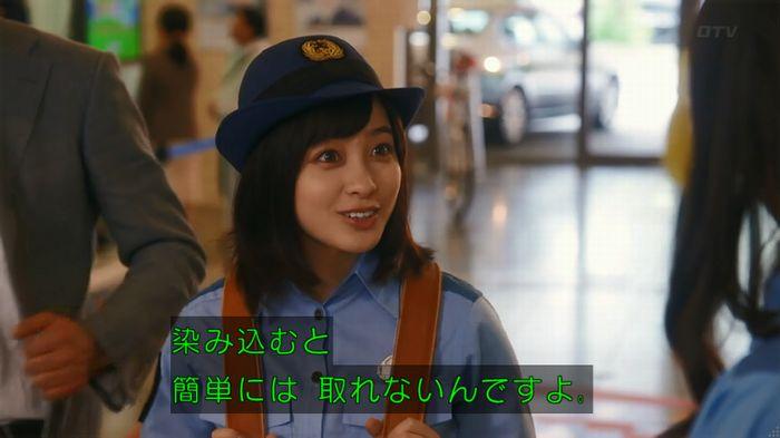 いきもの係 2話のキャプ384