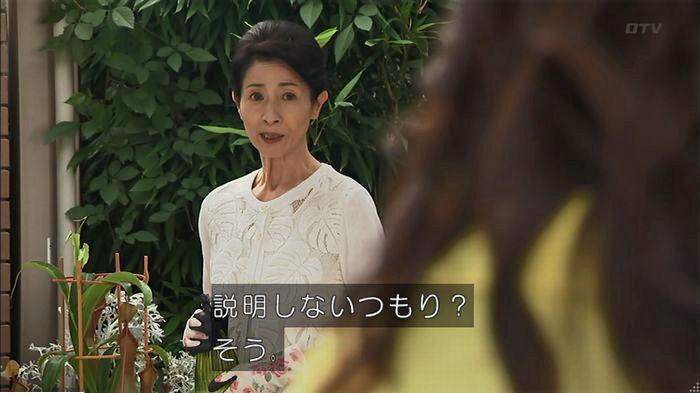 ウツボカズラの夢6話のキャプ106