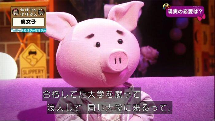 ねほりん腐女子回のキャプ477